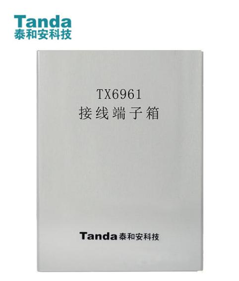 TX6961接线端子箱