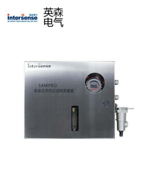 SAMPRO气体采样探测器