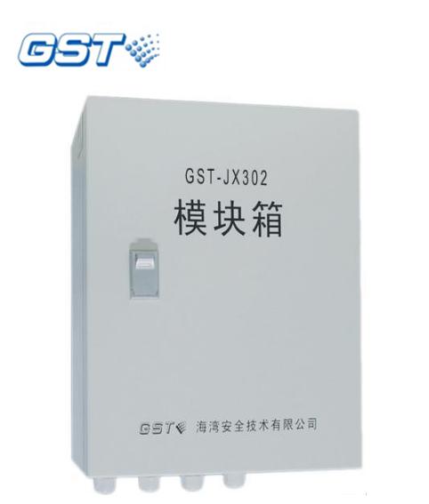 GST-JX302 室内模块箱