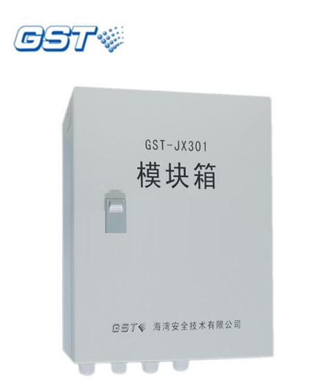 GST-JX301 室内模块箱
