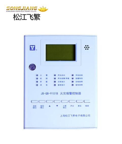 JB-QB-9101B火灾报警控制器