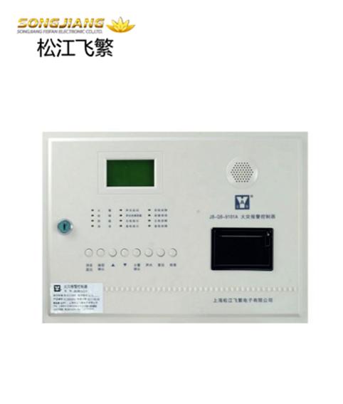 JB-QB-9101A火灾报警控制器