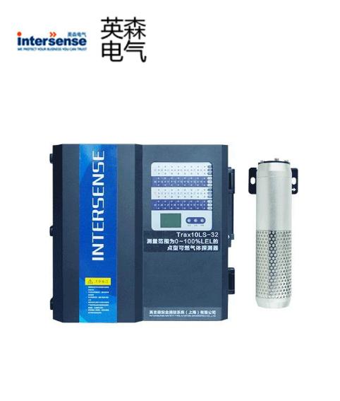 Trax10LS-32激光光纤气体探测器