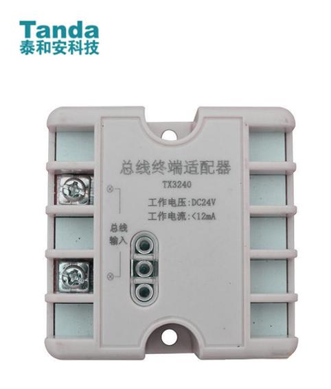 TX3240总线终端适配器