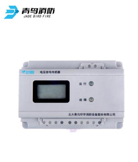 JBF6187三相四线电压信号传感器