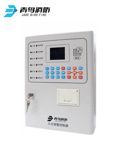 JB-QB-JBF5009火灾报警控制器