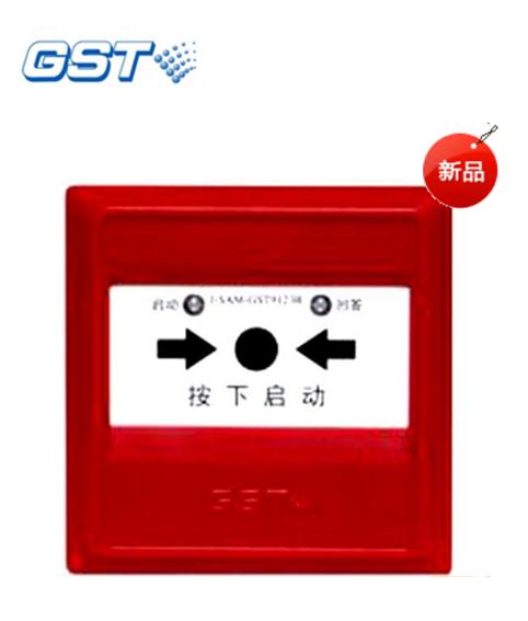 J-SAM-GST9123B消火栓按钮
