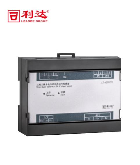 LD-DJ6221三相三线单电压单电流信号传感器