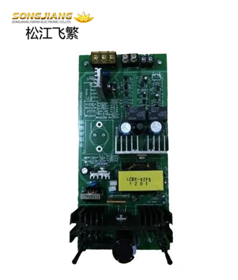 LDY-8A/NZ外部联动电源(追加)
