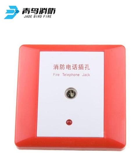 HY2714D多线消防电话插孔