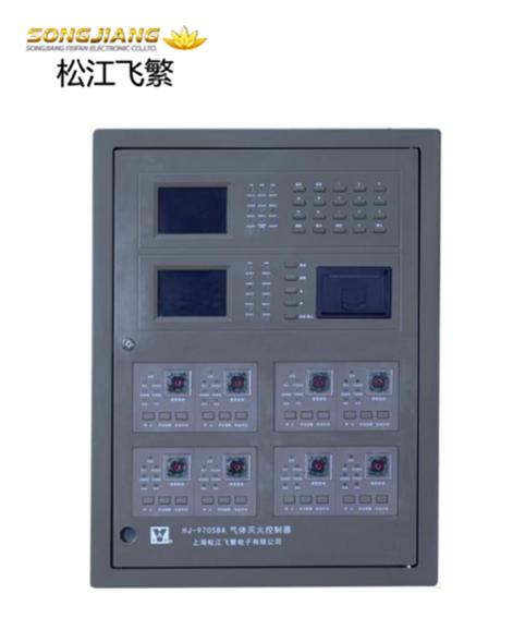 HJ-9705BA气体灭火控制器