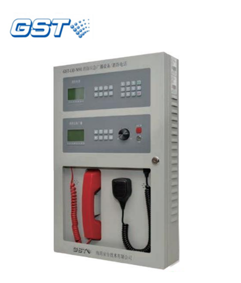 GST-GD-N90广播电话系统一体机