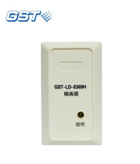GST-LD-8369H 隔离器