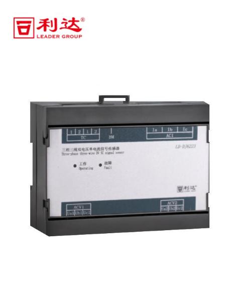 LD-DJ6223三相三线双电压单电流信号传感器