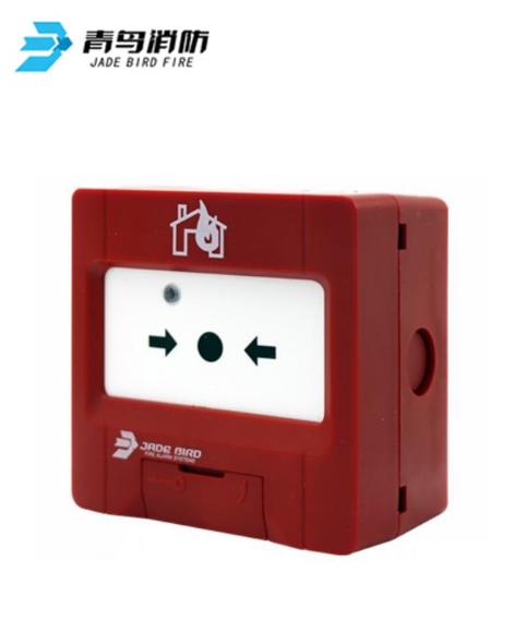 JBE-2100手动报警按钮
