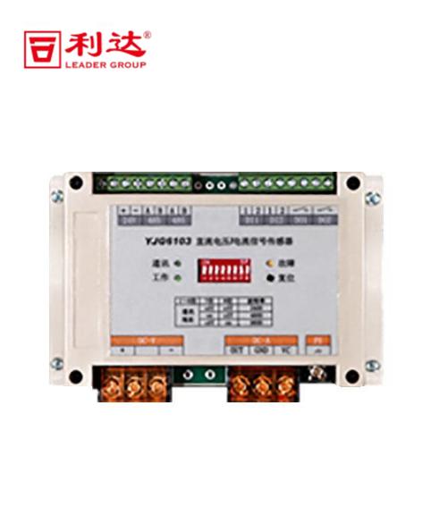 YJG6103 直流电压/电流信号传感器