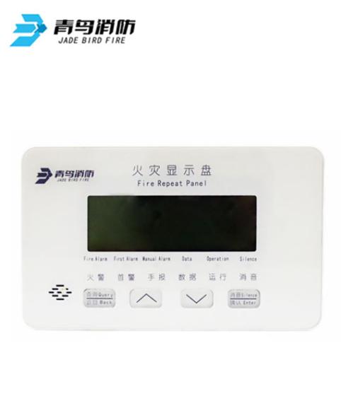 JBF5060火灾显示盘