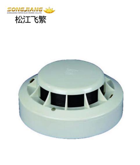 JTY-GD-9002点型光电感烟火灾探测器