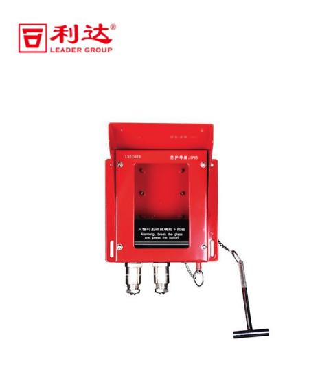 LD2200B壁挂式手动报警按钮防雨罩