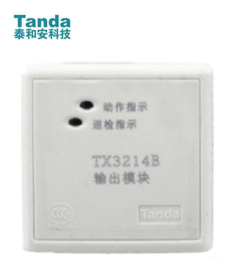 TX3214B输出模块