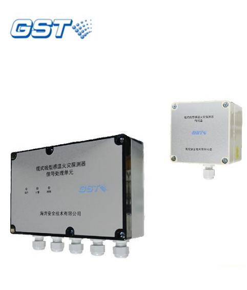 缆式线型感温火灾探测器 JTW-LD-GST85A/85B/105B