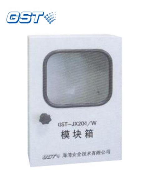 GST-JX204/W 室外模块箱