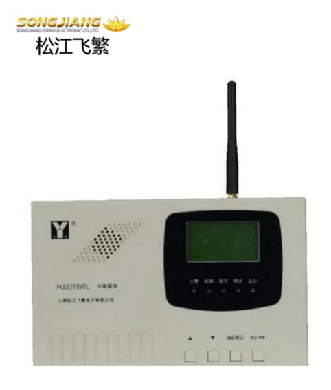 HJ2015WL中继模块 通信模块