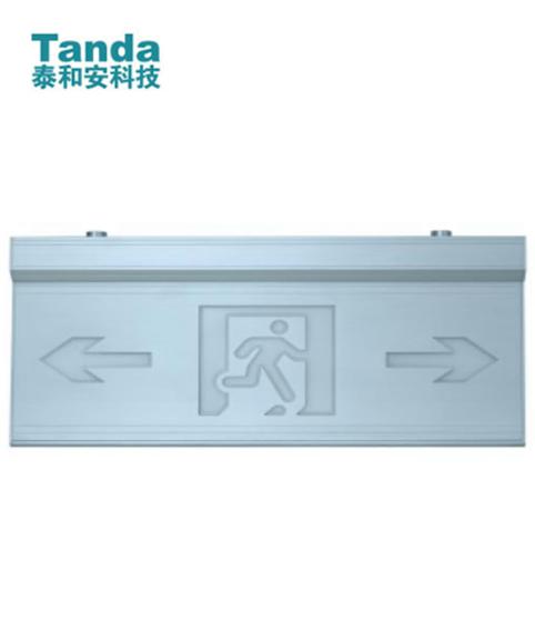TS-BLJC-2LREⅡ1W-6466集中电源集中控制型双向消防应急标志灯具