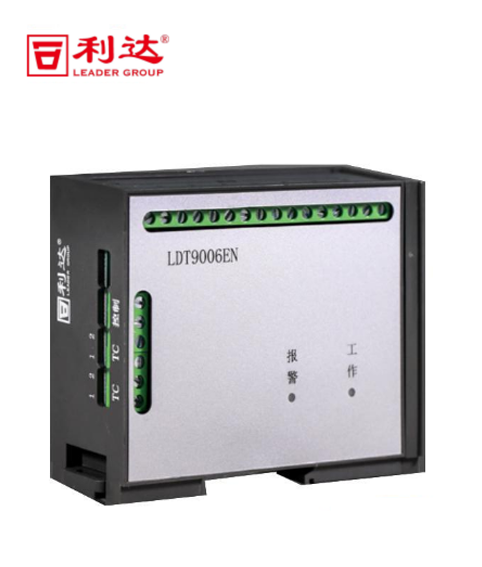 LDT9006EN测温式电气火灾监控探测器