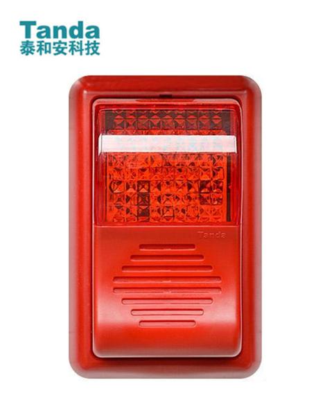 TX6302火灾声光警报器