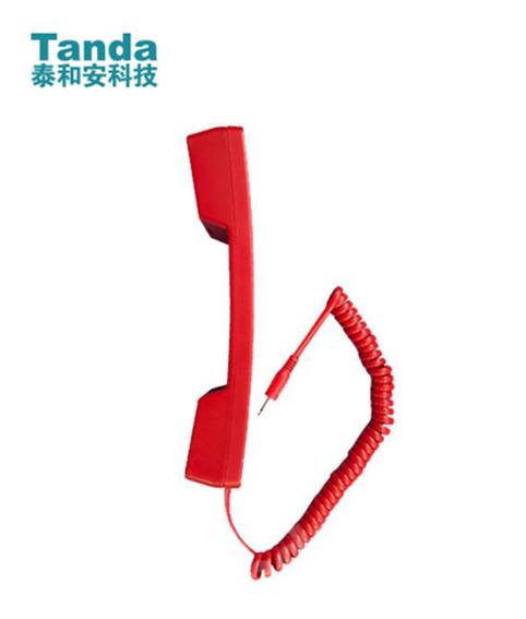 TN3101消防电话分机(手提式)