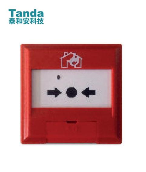 TX7140智能手动报警按钮 涉外出口