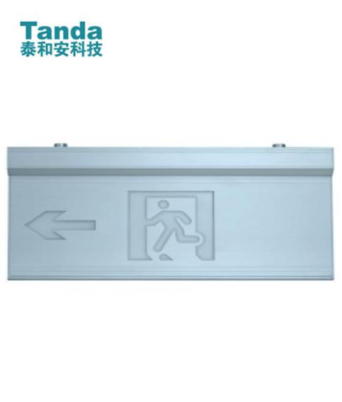 TS-BLJC-2LREⅡ1W-6466L集中电源集中控制型左向疏散指示灯