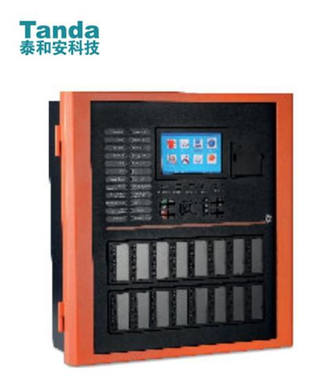TX7004火灾报警控制器 出口型消防主机