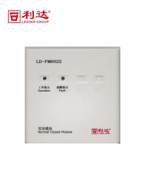 LD-FM6022常闭模块