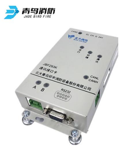 JBF-293K通讯接口卡