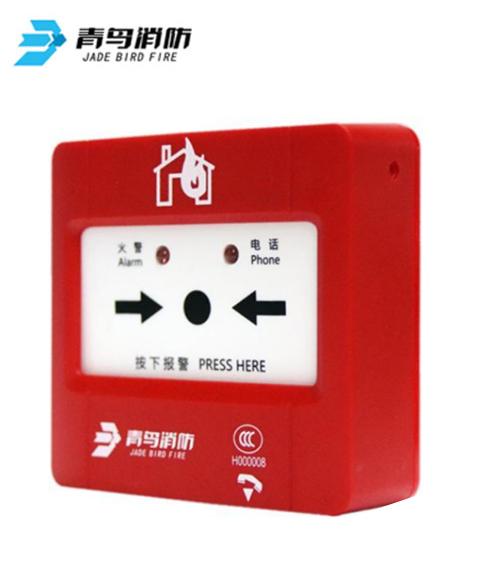J-SAP-JBF4121B-P手动火灾报警按钮(带电话插孔)