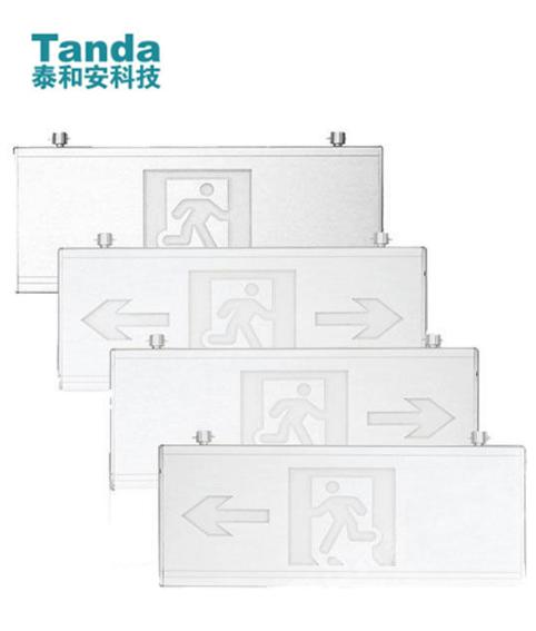 TS-BLJC-2LREⅠ1W-6464集中电源集中控制型消防应急标志灯具(铝合金吊装式)