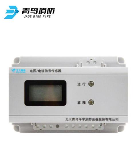 JBF6184三相四线电压/电流信号传感器