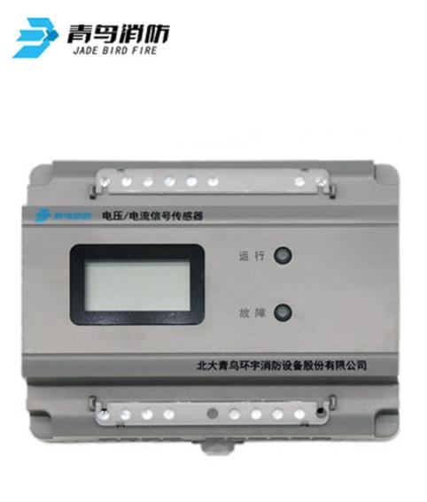 JBF6187-A3电压/电流信号传感器