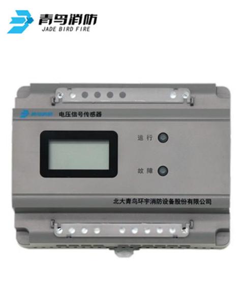 JBF6185-V6交流电压信号传感器