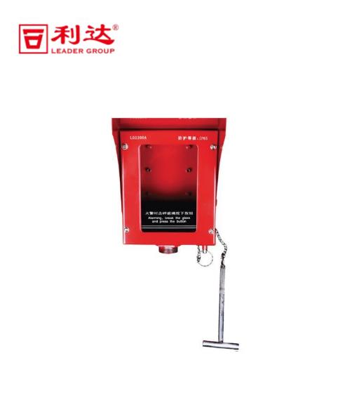 LD2200A立柱式手动报警按钮防雨罩