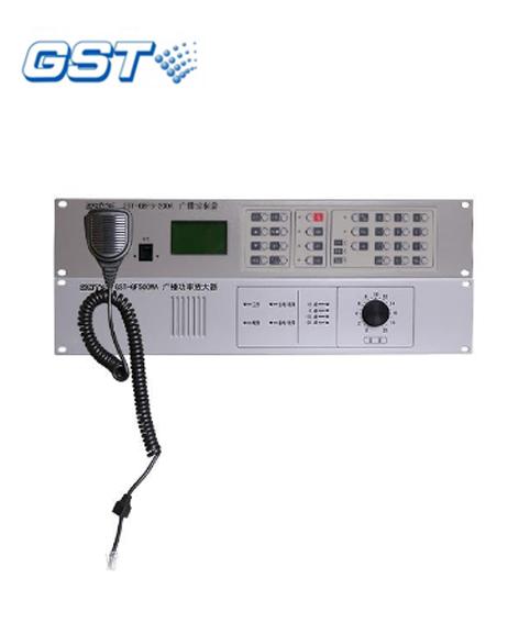 GST-XG9000S消防应急广播设备