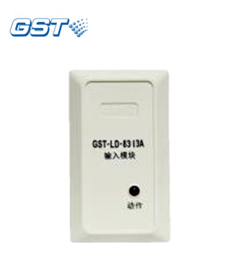 GST-LD-8313A隔离器