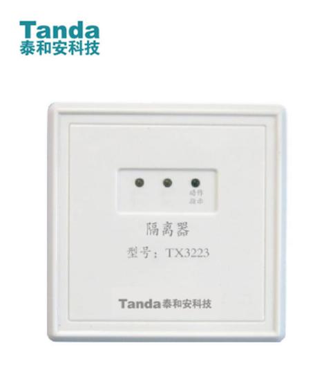 TX3223隔离器