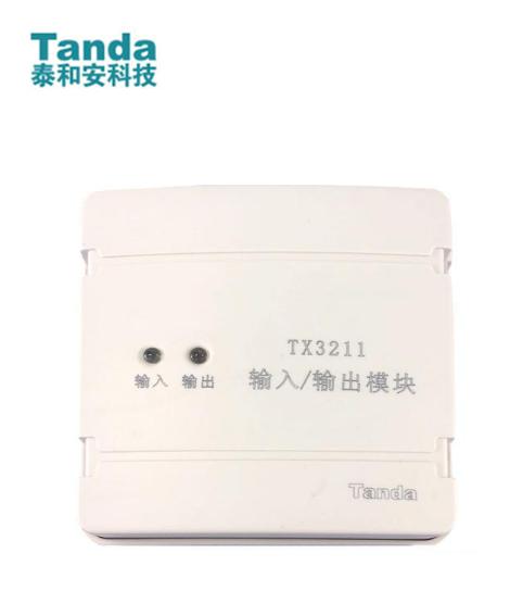 TX3211输入输出模块