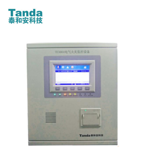 TE3004系列电气火灾监控设备