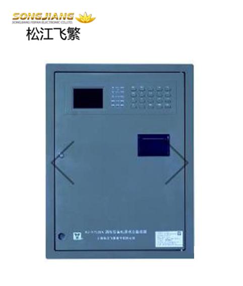 HJ-9701A 防火门监控器