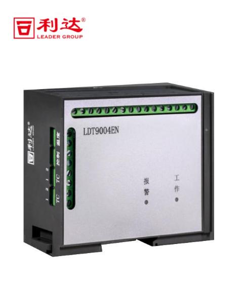 LDT9004EN组合式电气火灾监控探测器
