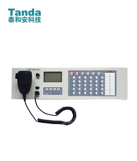 TG3100广播控制盘消防广播主机控制器